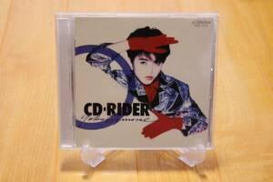 246☆ 廃盤 荻野目洋子/CD-RIDER ☆送料込