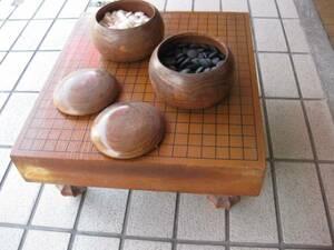 〓碁盤と、碁石・碁笥のセット〓