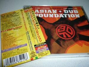 【ベスト盤】エイジアン・ダブ・ファウンデイション/TIME FREEZE