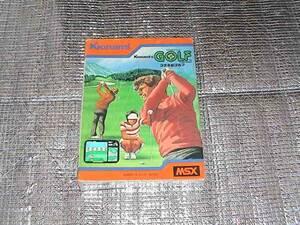 ◆即決◆MSX コナミのゴルフ(箱説あり)(KONAMI)