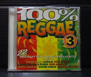 100% Reggae 3