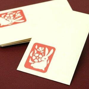 和紙の手作りぽち袋5枚入★花うさぎ★卯年干支★ポチ袋お年玉