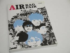 即決 アカペラ楽譜 RAG FAIR 『AIR』ラグフェア スコア