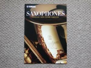 【カタログのみ】YAMAHA 2015.04 Saxophones 検 サックス アルト テナー バリトン YAS YTS YSS