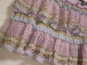mother ライトシャワースカート 心と影の七色 aiko 豪華ニット装飾 2009年春夏コレクション