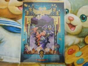即決♪新品未使用♪東京ディズニーシー 13周年記念 ハロウィン ハロウィーン 2014 ポストカード♪TDR TDL TDS♪