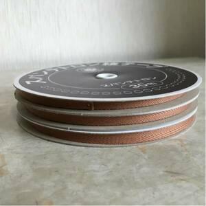 新品 在庫処分 6mm綾織テープ 3反セット 手芸 リボン