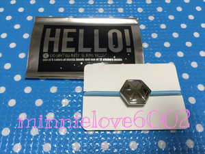 EXO* Gris pa*Greeting Party Hello* official goods * hair elastic * blue light blue