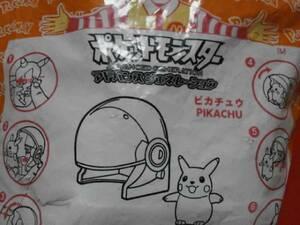 新品未開封商品 Pocket Monsters ポケットモンスター McDonalds マクドナルド ピカチュウ