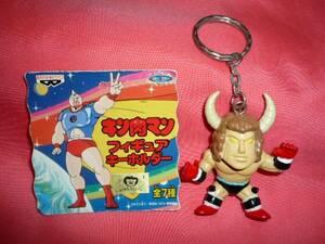 激レア!1998年 キン肉マン キャラクター マスコットキーホルダー(非売品)⑥バッファローマン
