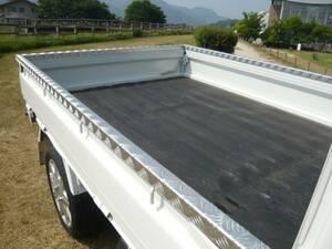 送料無料(地域限定) アルミシマ板 軽トラック用 アオリコ型カバー