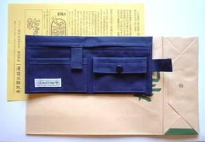 ■一澤信三郎帆布■2つ折り長財布 紺色■新品!!