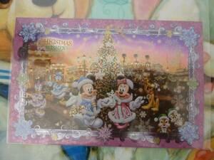 即決♪新品未使用♪東京ディズニーシー クリスマスウィッシュ 2014 ポストカード♪TDR TDL TDS♪