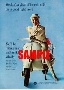 ◆1966年の自動車広告 ベスパ 全米乳飲料組合
