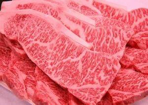 高級黒毛和牛サーロインステーキ1枚で200g格安即決は400g