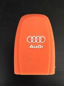 新品即決 AUDI アウディ スマートキーカバー オレンジ A4 A5 A6 A7 A8 Q5 Q7 TT TTS S4 S5 S6 S7 SQ5 SQ7 RS4 RS5 RS6
