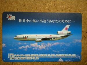 hi/CF7・航空 ジャパンツアーシステム 日本航空 JAL テレカ