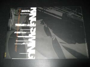 ファンクラブ会報 氷室京介 KING SWING Vol.24