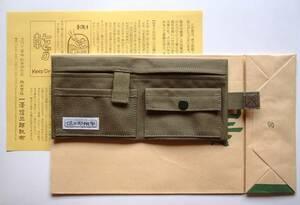 ■一澤信三郎帆布■2つ折り長財布 うぐいす色■新品!!