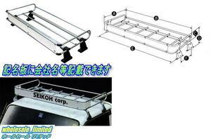 #U61T*U62T Minicab light truck # roof carrier 4 legs plating