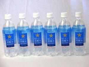 サッポロおいしい炭酸水 ペットボトル 500ml×6本