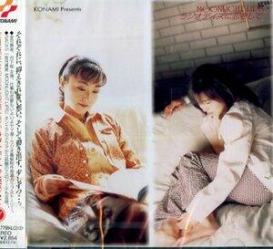 ■ 金月真美 [ MOONLIGHT LIPS~ラジオデイズに恋をしてⅤ ] 新品 未開封 CD 即決 送料サービス ♪