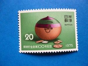 154    郵便貯金100年   「貯金箱と硬貨」  未使用品