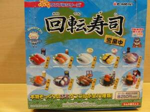リーメント ぷちサンプル 回転寿司 全10種