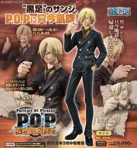"""【メガハウス】Portrait.Of.Pirates P.O.P POP ONE PIECE ワンピース フィギュア """"Sailing Again"""" サンジ★新品・未開封・国内正規品"""