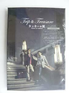 新品 タッキー&翼 TRIP&TREASURE 初回生産限定盤