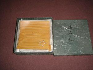 皿揃 竹製の皿 銘銘皿揃い(梅) 菓子器(5枚組)141