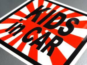 BS* asahi day flag KIDS in CAR sticker 10cm size * Japan _CHILD_ car child ..... Japanese style peace pattern JAPAN national flag Nippon navy flag AS