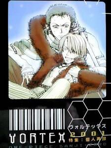 ワンピース同人誌■サンゾロ再録本■VORTEX「VORTEX2001再録」