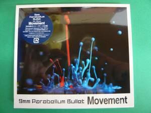 新品 9mm Parabellum Bullet/Movement 初回限定
