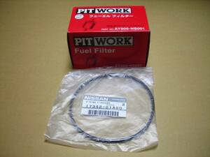 Y34 Cedric / Gloria original fuel filter . O-ring new goods