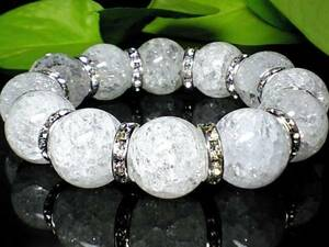 Natural stone § § crack explosion crystal AAA16 mm silver-colored Rondel § Popularity