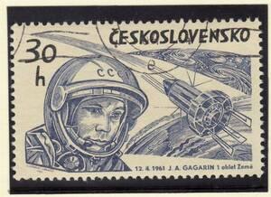 切手 宇宙 チェコ CESKOSLOVENSKO 1961 5種 消印有 0039