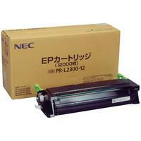 NEC PR-L2300-12/EF-3457 大容量 【国内汎用品】日本電気 モノクロプリンター MultiWriter2100,MultiWriter2300