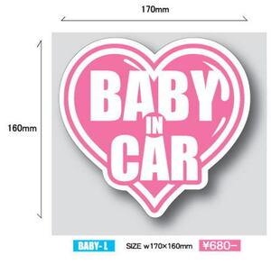 ☆人気爆発!街でウワサのピンクハート 『 BABY IN CAR 』 L