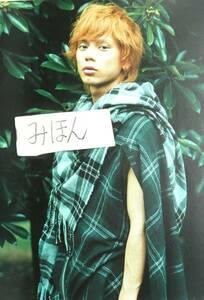 DVD付★即決★水嶋ヒロのフォトスタイルブック/写真集本