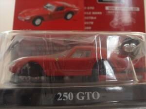 1/64 京商 サンクス フェラーリ2 250GTO 【赤】