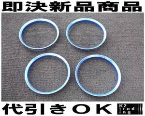 ハンドル ブレ防止 バランス 不良 ハブリング 74.1径-72.6径 BMW 3 5 7シリーズ AC シュニッツァー アルピナ ハルトゲ ハーマン Mスポーツ