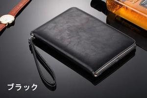 ipad mini4ケース カバー 手帳型 カード収納 ビジネス ブラック