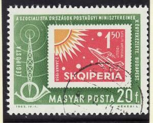 切手 宇宙 ハンガリー MAGYARPOSTA 8種 消印有 0084