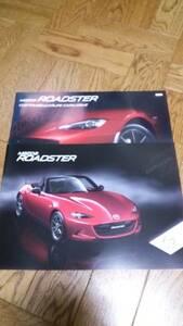 マツダ ロードスター カタログ MaZDa ROADSTER スポーツカー 新品 未使用 希少品 入手困難