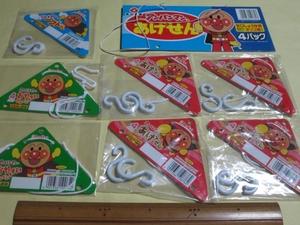 D50【アンパンマン】やなせたかし栗山米菓 一般入手困難ヘッダー 8枚