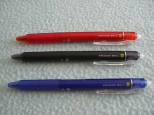 フリクション ボールペン ノックタイプ 3本セット 0.5mm 赤黒青 替芯付