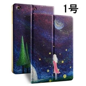 ipad mini4ケース 手帳型 キャラクター スタンドタイプ 1号