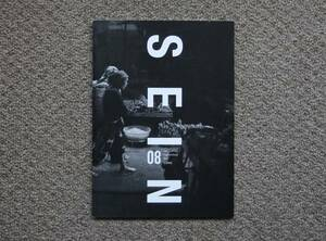 [ booklet only ]SIGMA Sigma SEIN The in 08 number inspection dp0 dp1 dp2 dp3 SD catalog