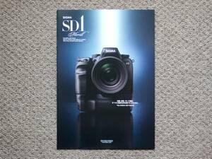 [ catalog only ]SIGMA Sigma SD1 Merrill inspection Quattro DP1 DP2 DP3 SD